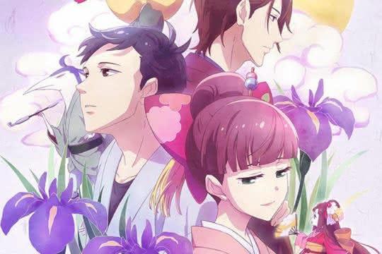 anime_Tsukumogami Kashimasu