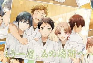 anime_tsurune-kazemai-koukou-kyuudoubu