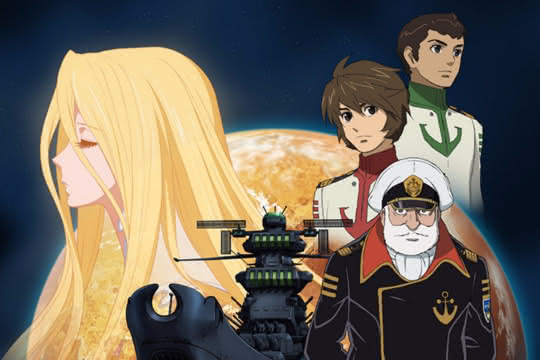 anime_Uchuu Senkan Yamato 2199