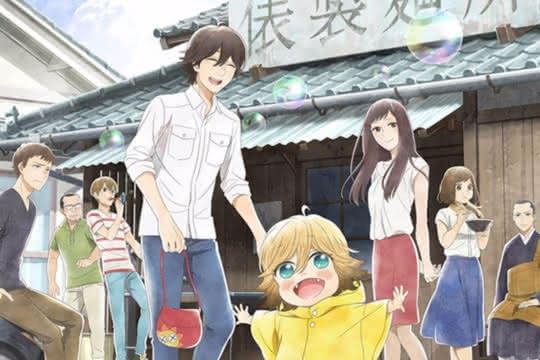 anime_Udon no Kuni no Kiniro Kemari