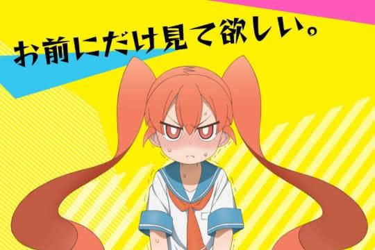 anime_Ueno-san wa Bukiyou