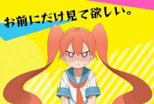 anime_ueno-san-wa-bukiyou