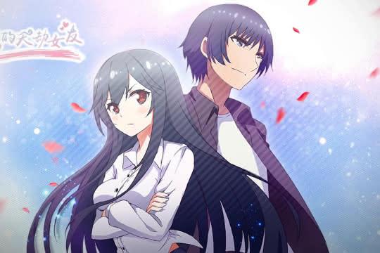 anime_Wo De Tian Jie Nv You