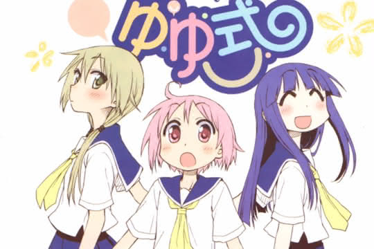 anime_Yuyushiki